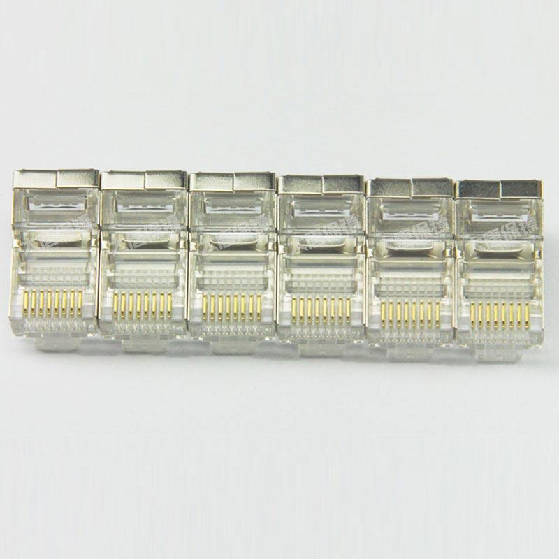 大唐保镖超五类屏蔽水晶头DT2802-5P