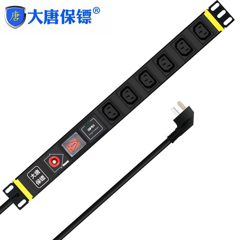 大唐保镖HP7500机柜专用插座