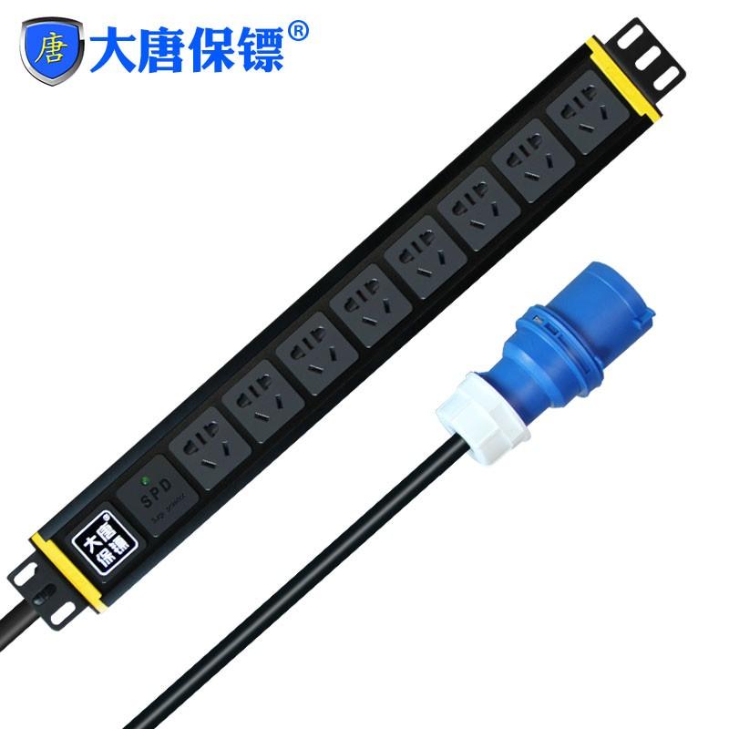 大唐保镖机柜专用插座HP7605-32A