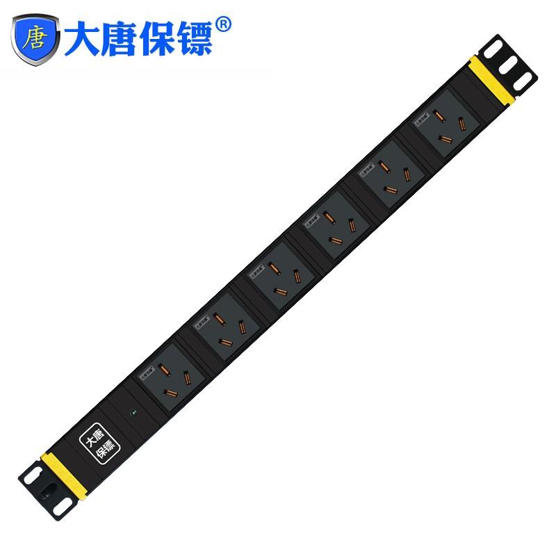 大唐保镖HP7700机柜专用插座