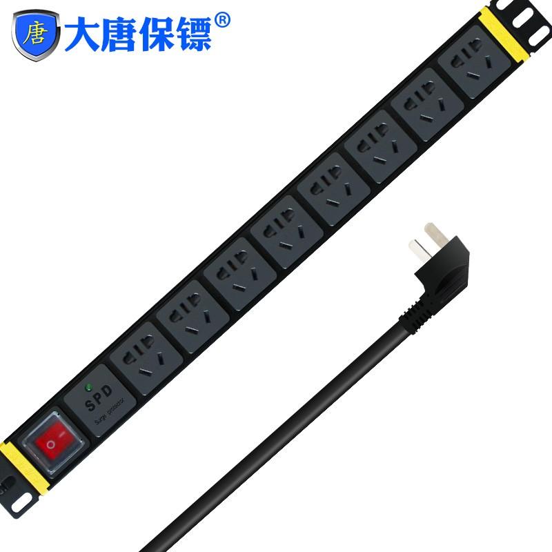 大唐保镖HP7620PDU机柜插座