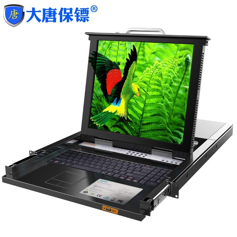 DaTangBG HL-6708 IP LCD KVM