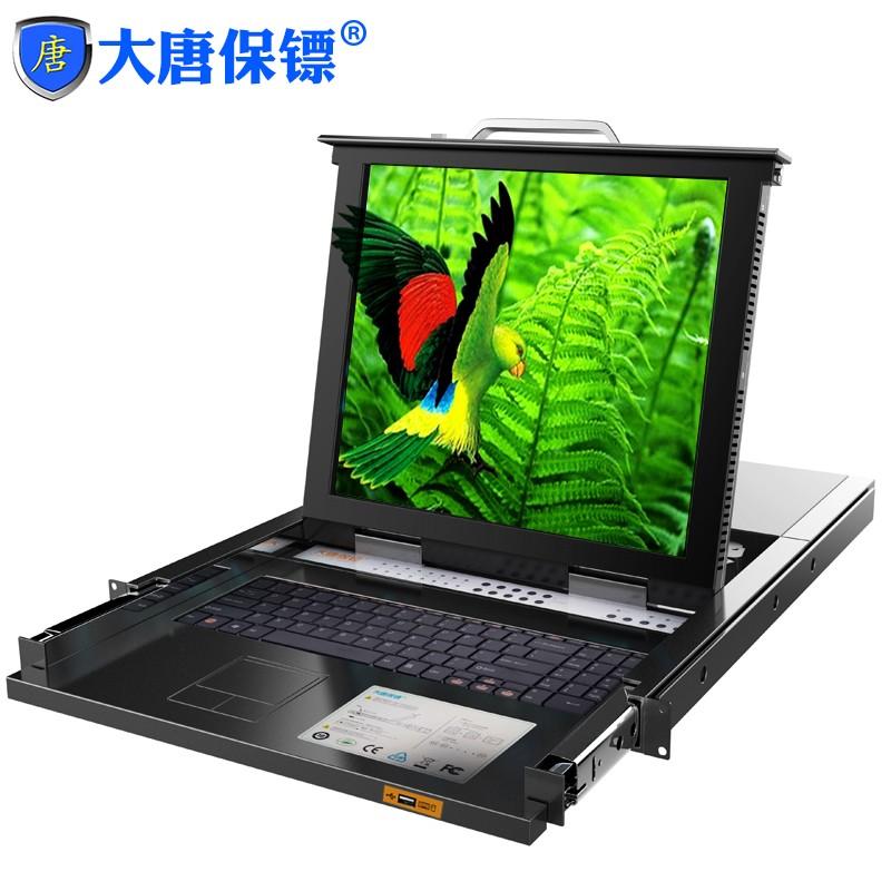 DaTangBG HL-6716 IP LCD KVM