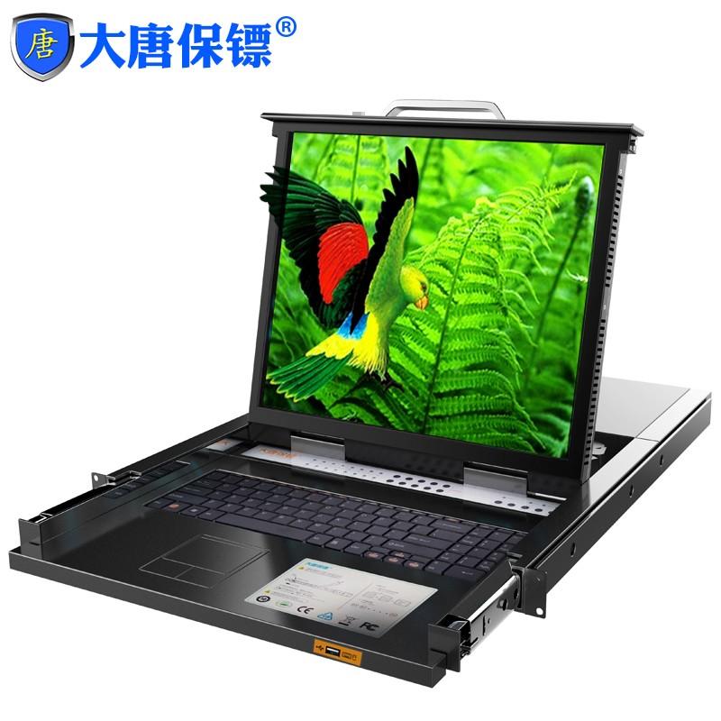 DaTangBG HL-6916 LCD KVM