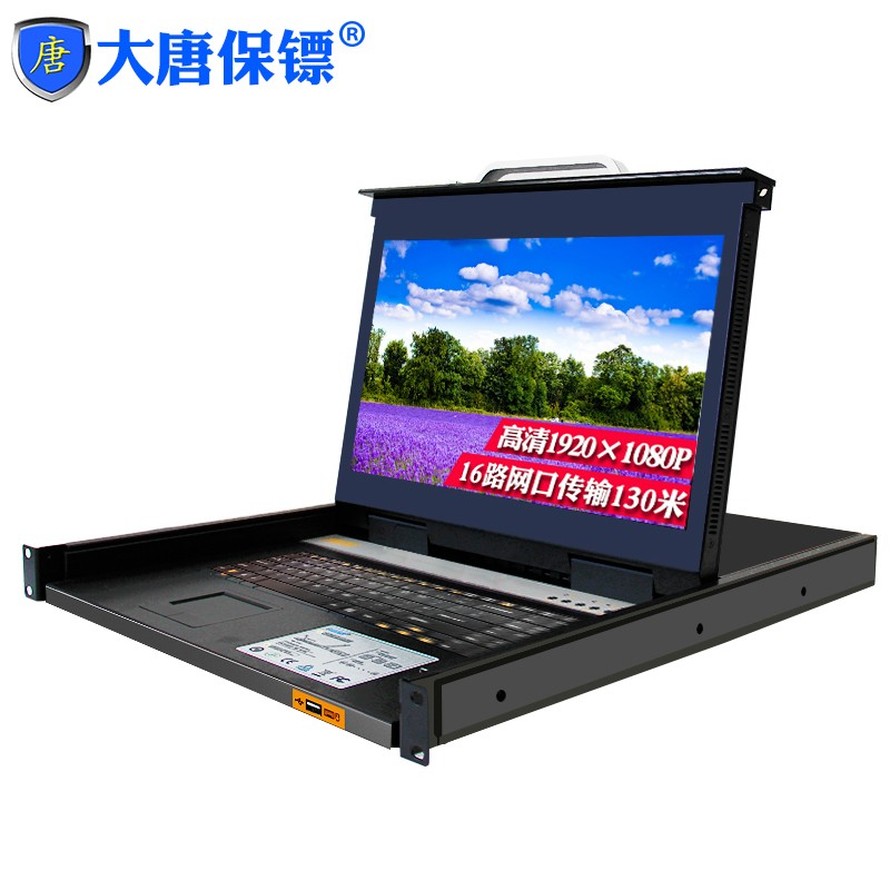 DaTangBG HL-7816 HIGH DEFINITION KVM