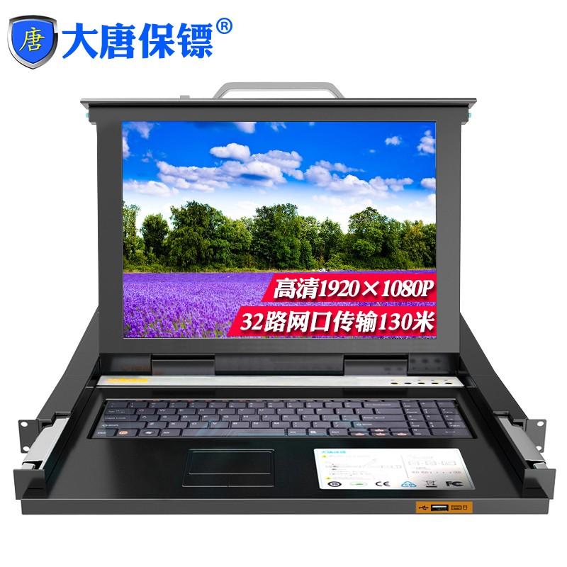 DaTangBG HL-7832 HD LED DEFINITION KVM