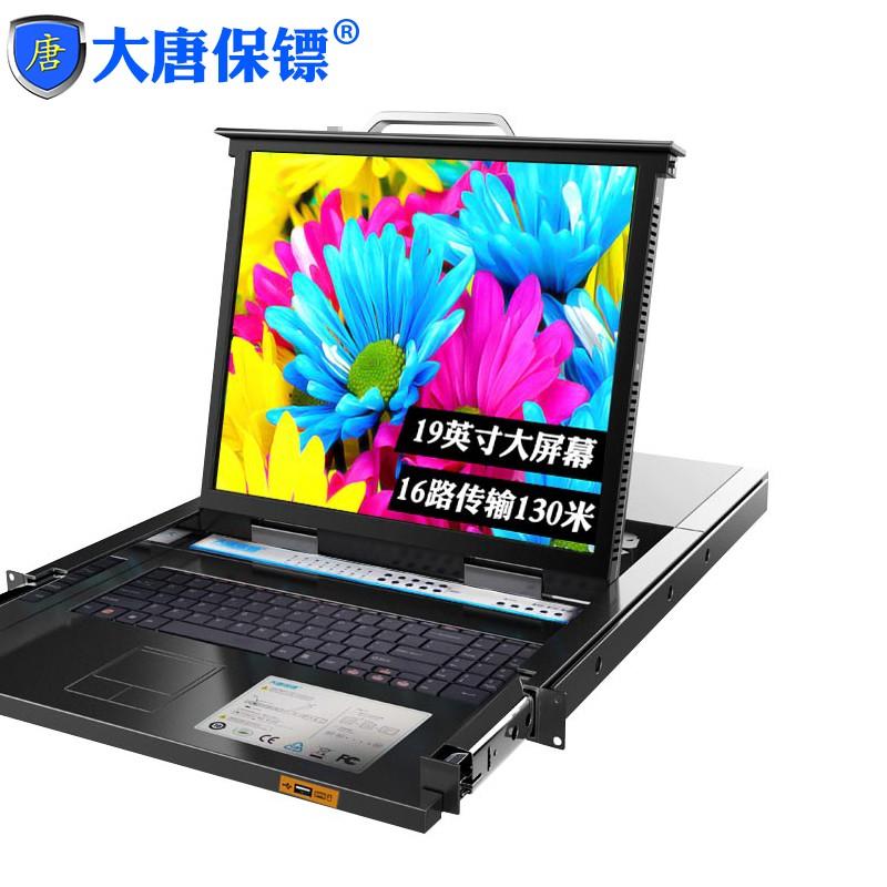DaTangBG HL-7916 CAT5E LCD NETWORK KVM