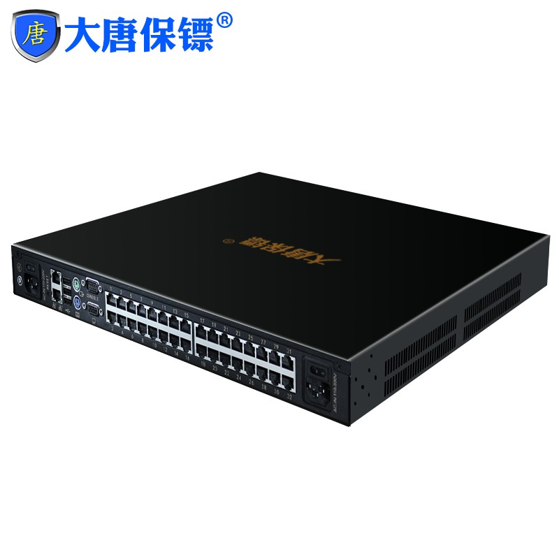DaTangBG  HL-8132 DIGITAL 4IP 32 NETWORK KVM