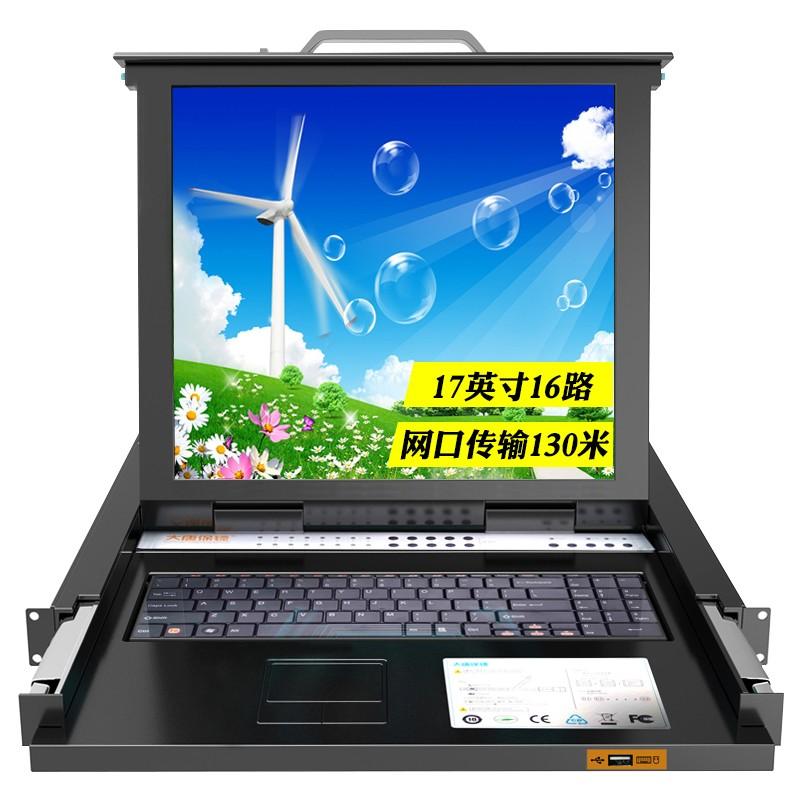 DaTangBG HL-7716 NETWORK LCD KVM