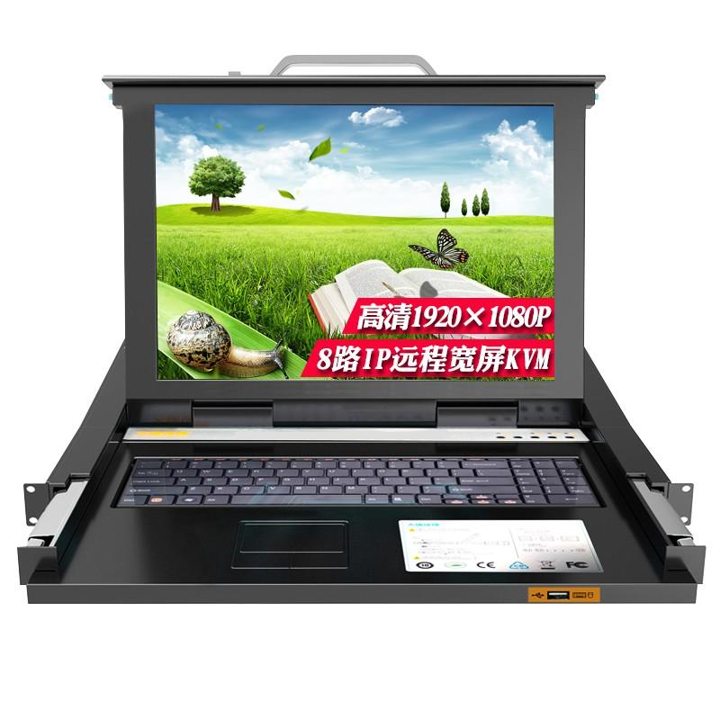 DaTangBG HL-6808 HIDE LCD IP KVM