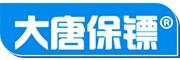 【官网】大唐保镖 - 机柜|PDU电源|KVM切换器|网线|配线架|水晶头|服务器机柜|网络机柜|冷通道机柜|操作台|北京盛成大唐科技有限公司 - 工厂