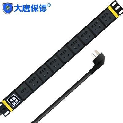 大唐保镖HP6606机柜专用插座