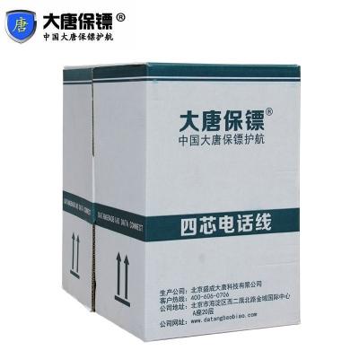 大唐保镖四芯电话线纯铜无氧铜300米整箱DT2900-4