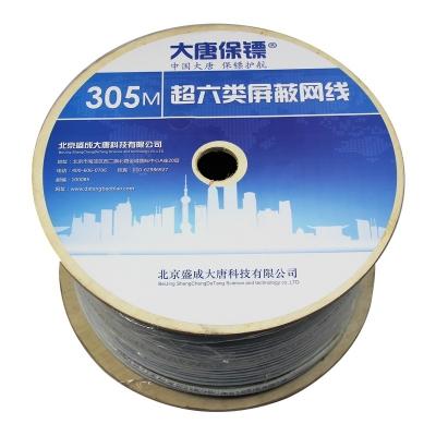 大唐保镖超六类屏蔽网线 工程级 无氧铜 双绞线 DT2900-7