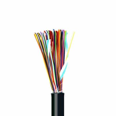 大唐保镖大对数电缆 20对大对数 通信电缆 无氧铜DT2901-20