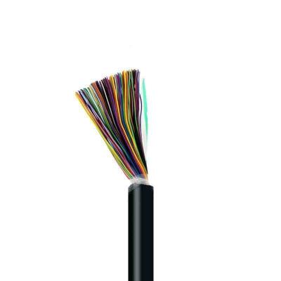 大唐保镖大对数电缆 300对 通信电缆 纯无氧铜DT2901-300