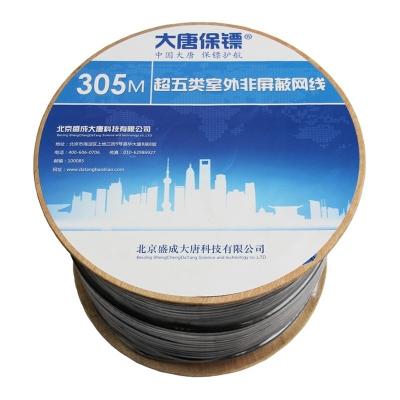 大唐保镖超五类室外网线DT2900-5F