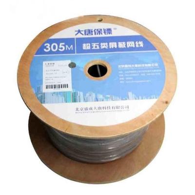 大唐保镖超五类屏蔽网线DT2900-5P
