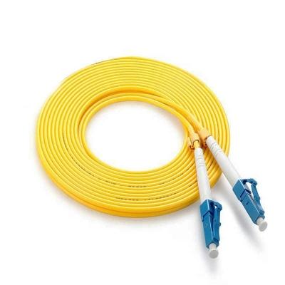 大唐保镖lc-lc单模光纤跳线