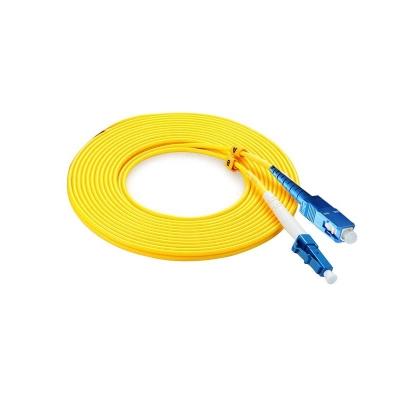 大唐保镖sc-lc单模光纤跳线