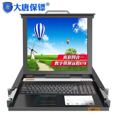 大唐保镖HL-8016PKVM切换器
