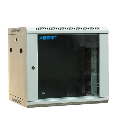 大唐保镖5109网络机柜