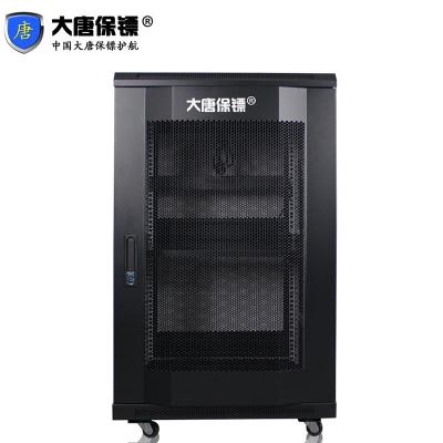 大唐保镖网络机柜A66620