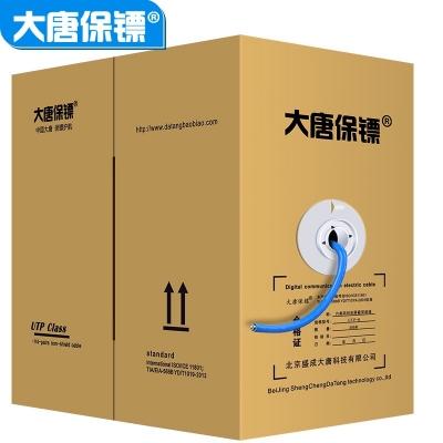 大唐保镖六类网线DT2900-6