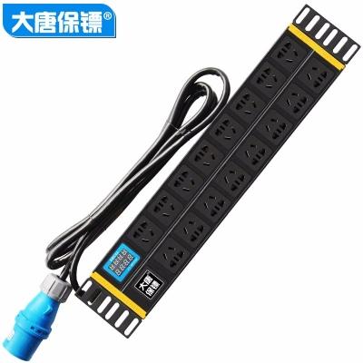 大唐保镖2U并排PDU电源插座按需定制10A16A32A63A两项三项电