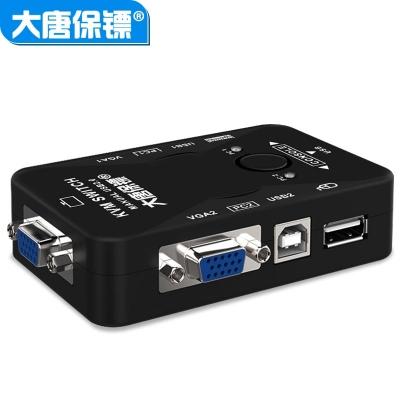 大唐保镖智能kvm桌面控制器USB切换器VGA2进1出