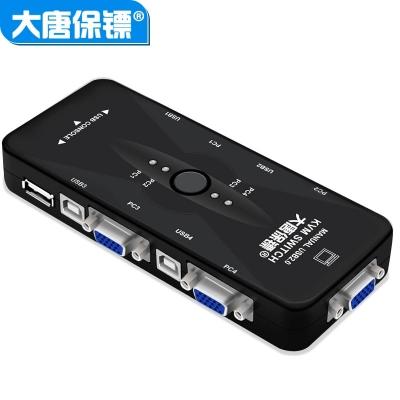 大唐保镖智能kvm桌面控制器USB切换器VGA4进1出