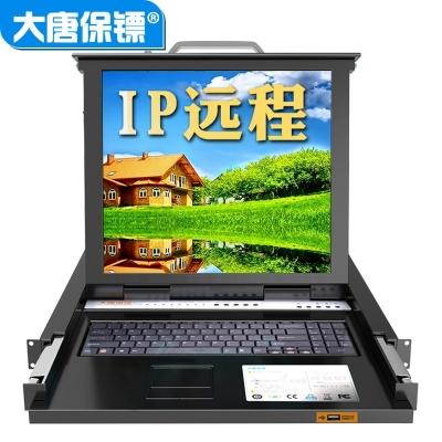 大唐保镖HL-6708KVM切换器