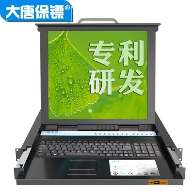 大唐保镖HL-5704 KVM切换器