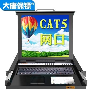 大唐保镖HL-7708KVM切换器
