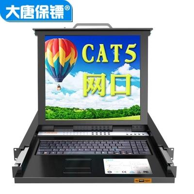 大唐保镖HL-7716KVM切换器