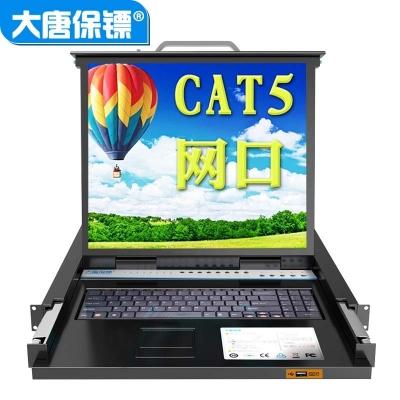 大唐保镖HL-7908KVM切换器