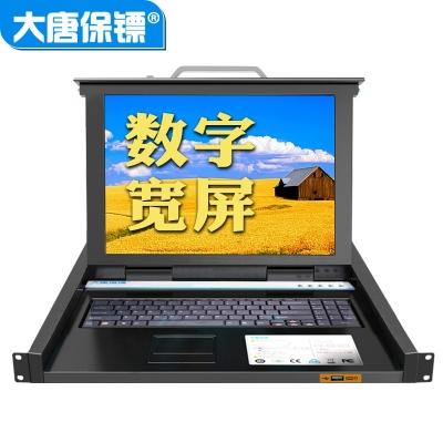 大唐保镖HL-8616KVM切换器