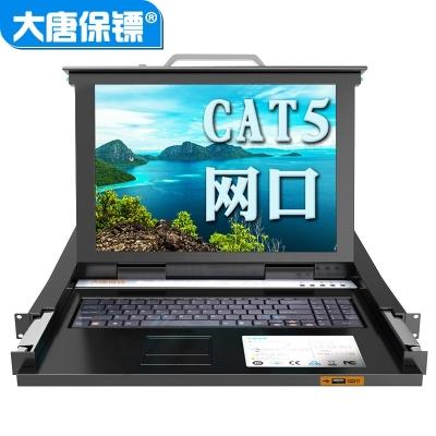 大唐保镖HL-7816KVM切换器