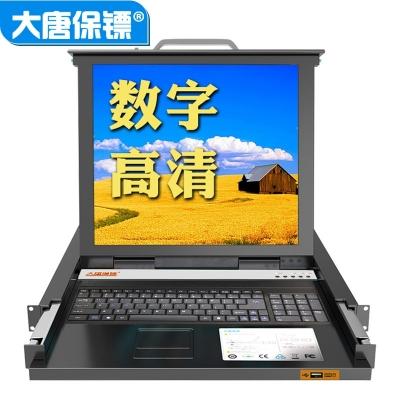 大唐保镖HL-8032P KVM切换器