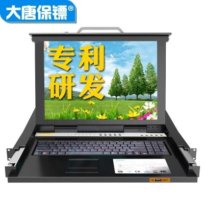 大唐保镖HL-6816KVM切换器