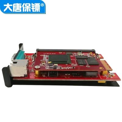 大唐保镖HL-68IP01