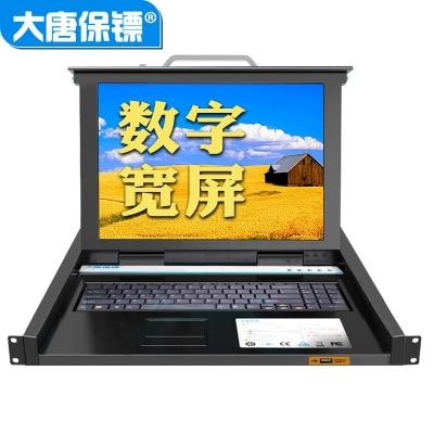 大唐保镖HL-8608高清KVM切换器