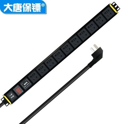 大唐保镖机柜专用插座HP8003