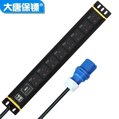 大唐保镖HP7703-32A机柜专用插座