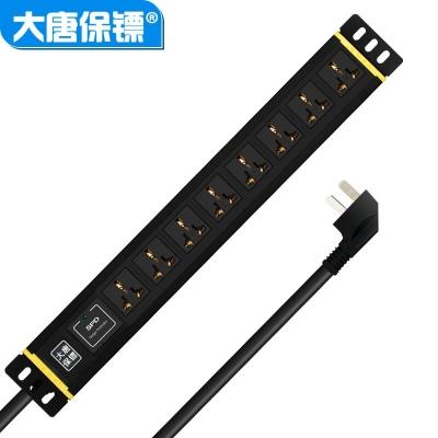 大唐保镖HP7615机柜专用插座