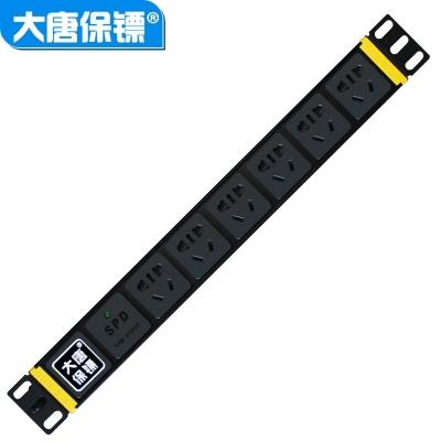 大唐保镖HP7600pdu机柜专用插座