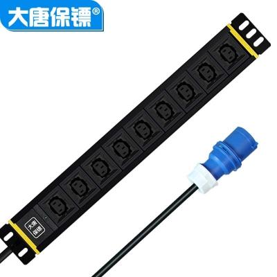 大唐保镖HP7501-32A机柜专用插座