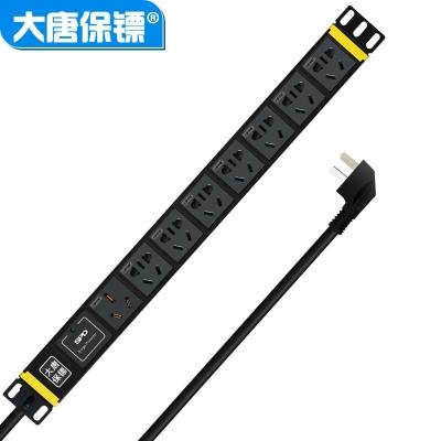 大唐保镖机柜专用插座HP7801