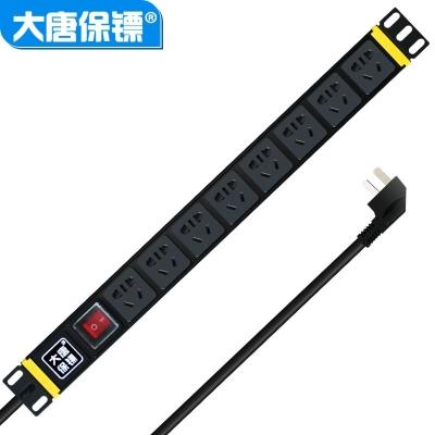 大唐保镖HP6602机柜专用插座