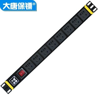 大唐保镖HP6000机柜专用插座